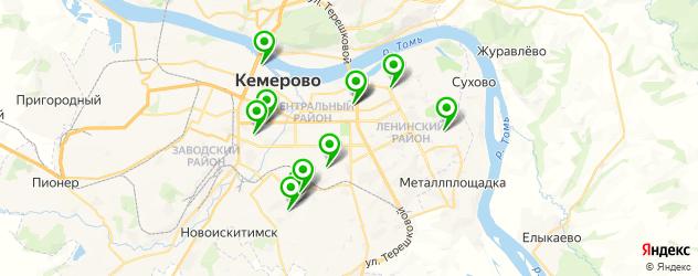 детские развлекательные центры на карте Кемерово