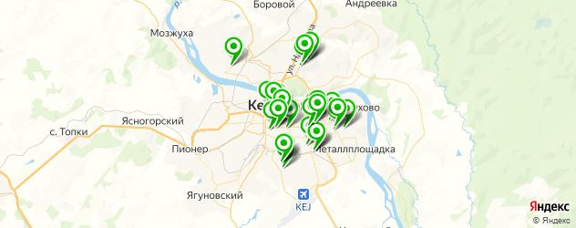 где купить косметику на карте Кемерово