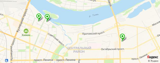 Кемерово где часы в можно сдать часов краснодар оценка