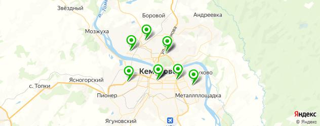 стоматологические поликлиники на карте Кемерово