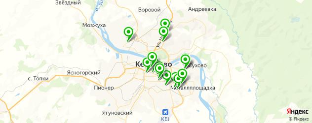реабилитационные центры на карте Кемерово