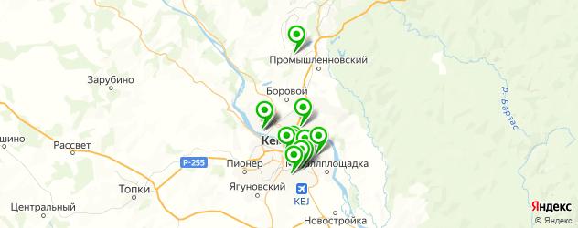 художественные школы на карте Кемерово