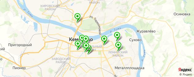 центры эстетической медицины на карте Кемерово
