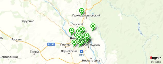 тренажерные залы на карте Кемерово