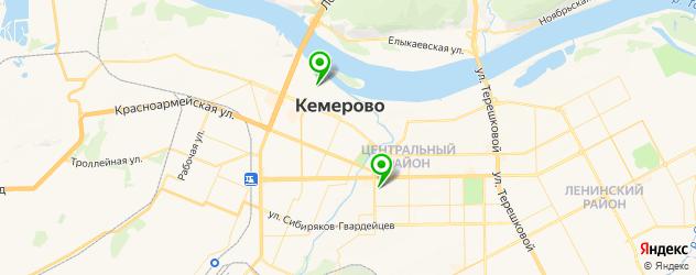 клиники пластической хирургии на карте Кемерово