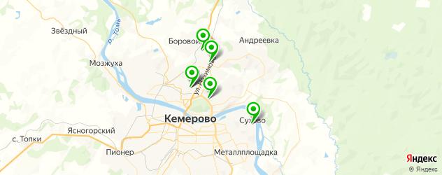 конные клубы на карте Кемерово