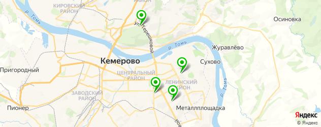 санатории на карте Кемерово