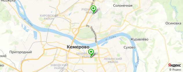 покраска кожаных курток на карте Кемерово