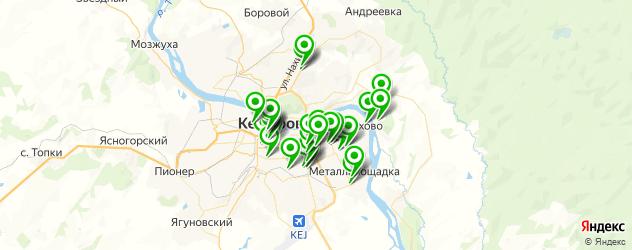русские рестораны на карте Кемерово
