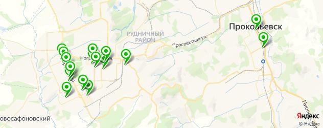 центры косметологии на карте Прокопьевска