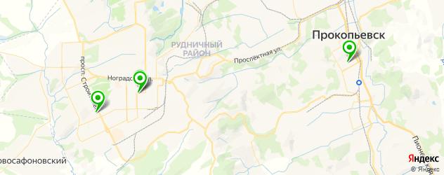 стоматологические поликлиники на карте Прокопьевска