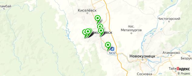 фасты фуд на карте Прокопьевска