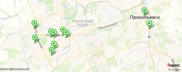 живая музыка на карте Прокопьевска