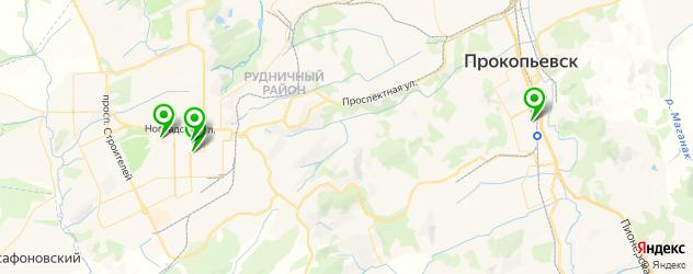 ортопедические магазины на карте Прокопьевска