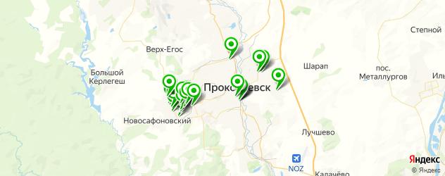 салоны красоты на карте Прокопьевска