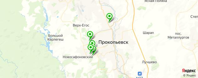 тюнинги-магазины на карте Прокопьевска