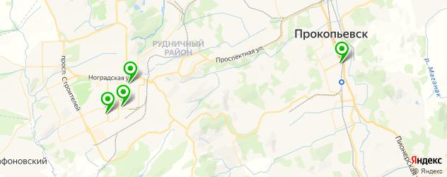 букмекерские конторы на карте Прокопьевска