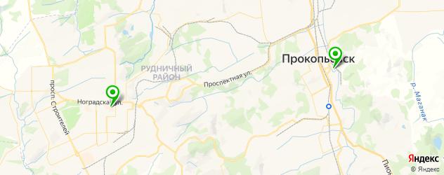 фитнесы с бассейном на карте Прокопьевска