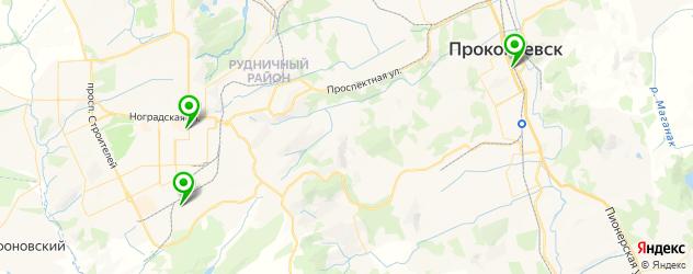 мотосалоны на карте Прокопьевска