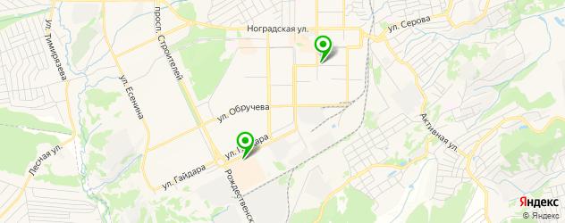 академии на карте Прокопьевска