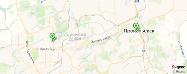 колледжи на карте Прокопьевска