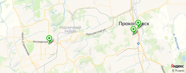 НИИ на карте Прокопьевска