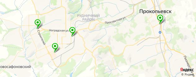 рестораны с танцполом на карте Прокопьевска