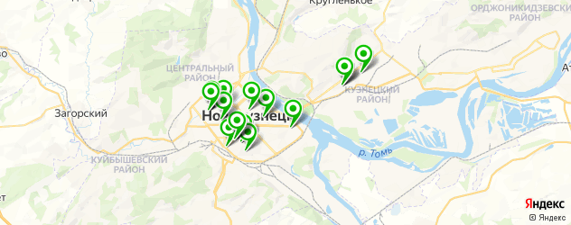 кадровые агентства на карте Новокузнецка