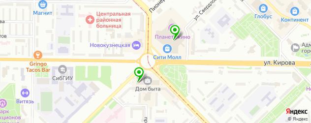 где купить парик на карте Новокузнецка