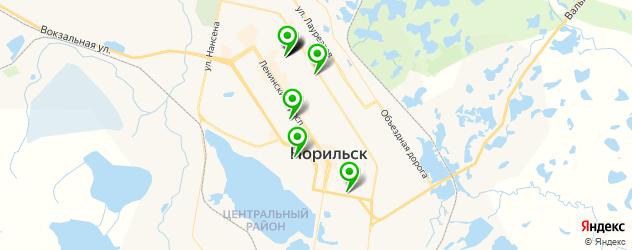 институты на карте Норильска
