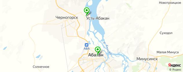 санатории на карте Абакана