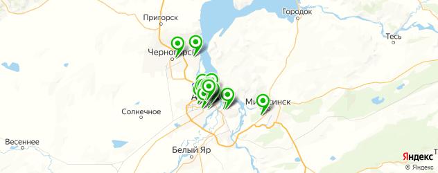 Бытовые услуги на карте Абакана