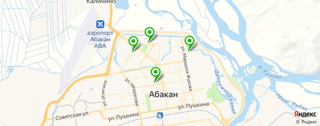 вегетарианские рестораны на карте Абакана