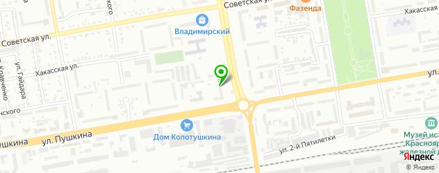 парковки на карте Абакана