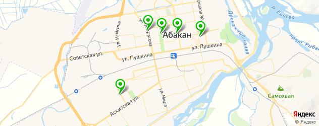 кинотеатры на карте Абакана