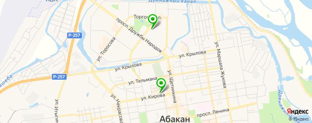 салоны бровей на карте Абакана