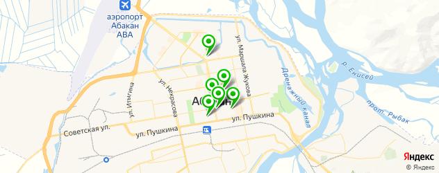 театры на карте Абакана