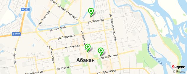 лаборатории анализов на карте Абакана