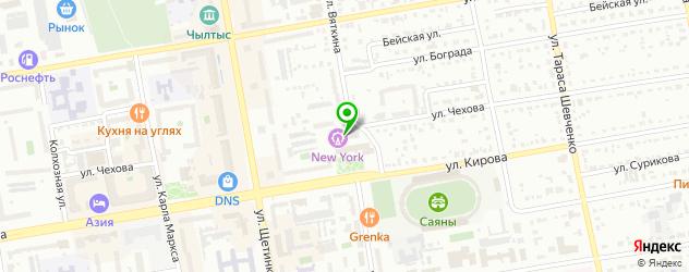 рестораны с детской комнатой на карте Абакана