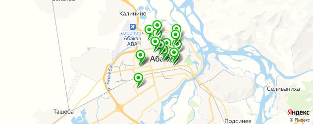 рестораны для дня рождения на карте Абакана