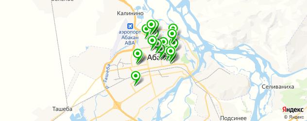 рестораны на карте Абакана
