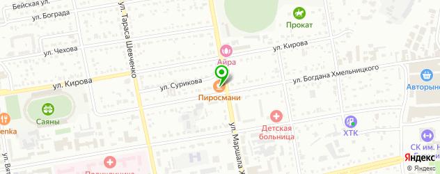 грузинские рестораны на карте Абакана