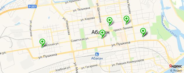 колледжи на карте Абакана