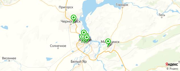 свадебные агентства на карте Абакана