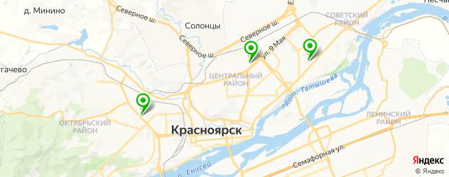 ледовые дворцы на карте Красноярска