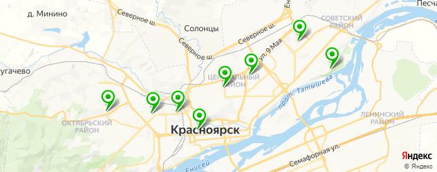 ручная чистка лица на карте Красноярска