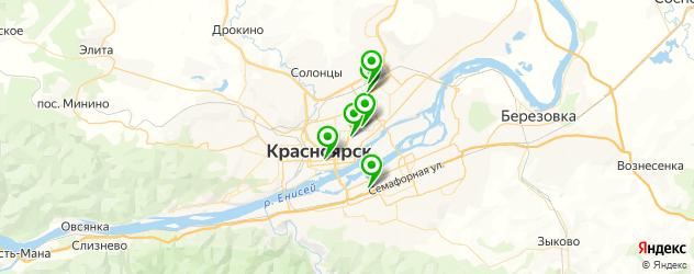 ремонт верхней одежды на карте Красноярска
