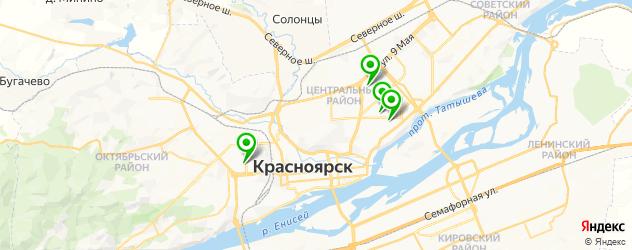Доставка итальянской пиццы на карте Красноярска