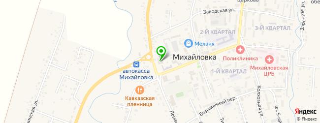 автомойка на карте Михайловки
