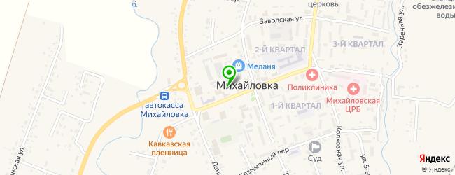 кафе-бар на карте Михайловки